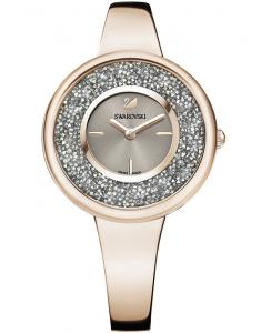 Swarovski Crystalline Pure 5376077